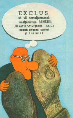 reclama-banatul-timisoara