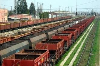 vagon tren