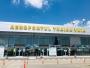 Mai multe zboruri de pe Aeroportul Internațional Timișoara spre și dinspre București